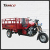 TAMCO T150ZH-JG Chinese New Blue large cargo 3 wheel motorcycle 150cc