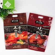 Printed Take Away Chicken Packaging Bag with Handle