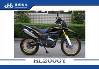 price of motorcycles in china,racing motorcycle,adult dirt bike HL250GY XRE