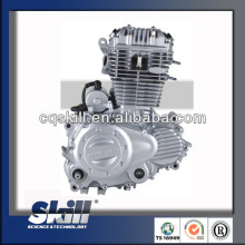 2016 most cost effective 4-stroke engine 200cc