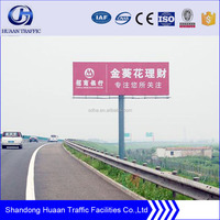 Metal crash barrier from Huaan Traffic Facilities Co