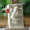 2017 Hot Sell ! Cuteness 820g Father Christmas Handmade Soap /Father Christmas Gift soap