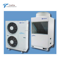 Silent low noise household small capacity air cooled water chiller