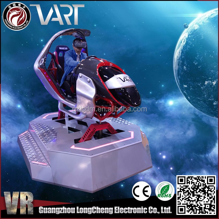 Entertainment games console robot platform vr car simulator pc game driving simulator
