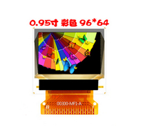 A 96 * 64 dot matrix 0.95 inch color OLED screen