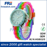 Rainbow color rubber band, girls fancy watches HG8025