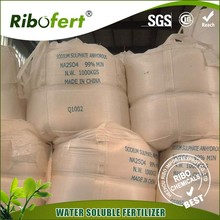 China Supplier factory direct sales sodium sulphate anhydrous made in China