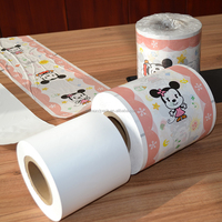 China customized polyethylene breathable film for diaper making
