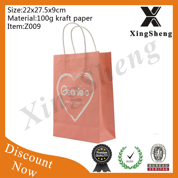 new products hot selling garment packaging lime green paper bags