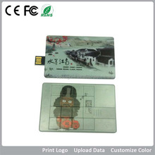 2014 new products on market metal push card stick pendrive custom usb flash drive