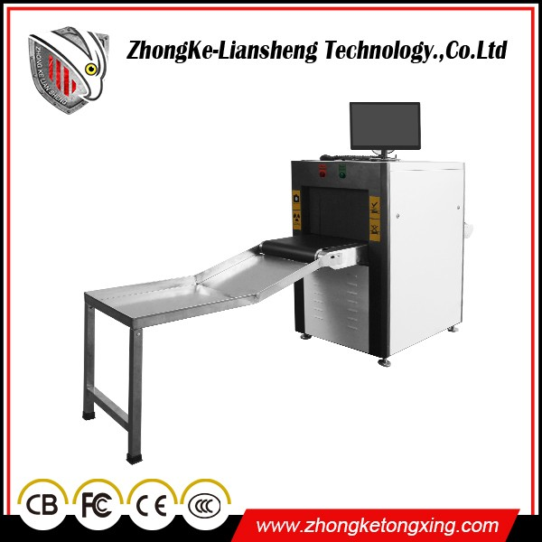 scanning machine price