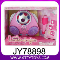 battery operated kids toy microphone for sale kalaoke machine