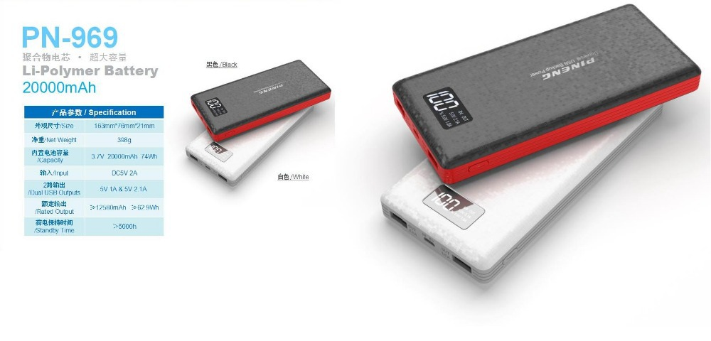 PN-969 power bank with high capacity, compatible with smartphone and Tablet PC