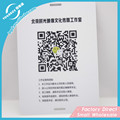 Plastic offset print fashionable white pvc card