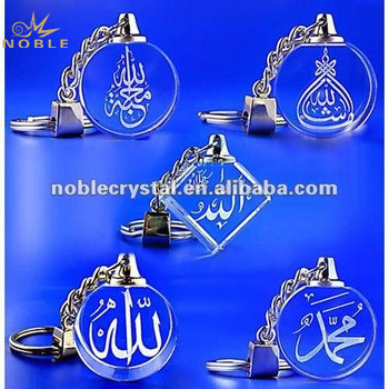 Customized Islamic Favors Wedding Rerurn Gifts Souvernis Crystal Keychain