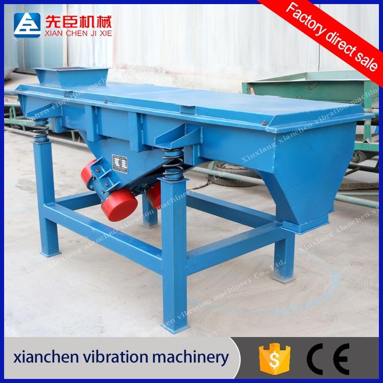 sand grading machine