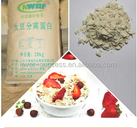 China Factory Best price Food Grade Soy Protein Isolate