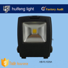 High lumen waterproof IP65 outdoor led flood light 50w