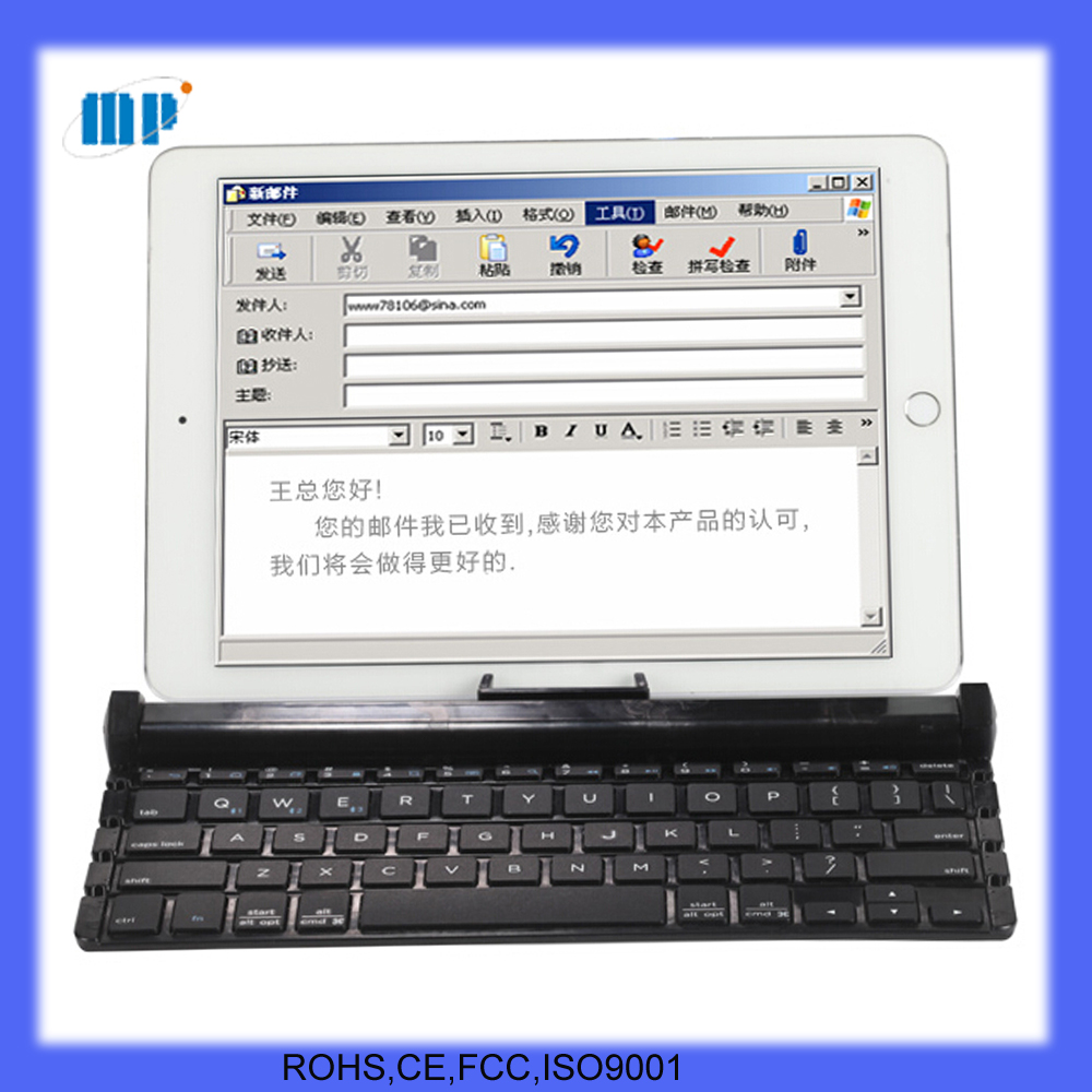 external tablet keyboard wireless bluetooth3.0