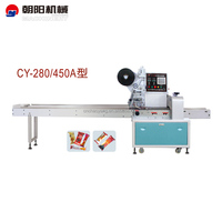CY-98 Automatic High Speed Candy Packing Machine