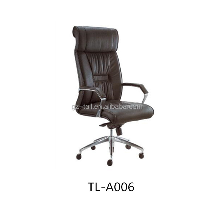 Swivel height adjustable leather comfortable executive CEO office chair