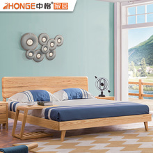 Good Design Elegant Solid Wood Double Bed Room Furniture Bedroom Set