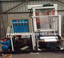 Full automatic energy saving production PE High speed plastic film blowing machine