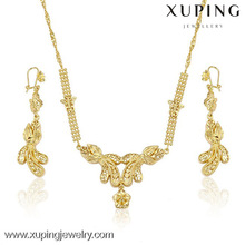 63069 Jewelry Sets Floral Charm Necklace 14K Gold Color Earring & Wedding necklace