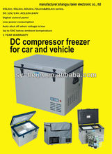 45L car fridge freezer two part