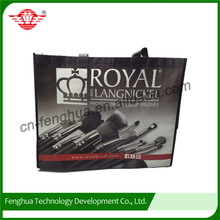 Promotional non-woven textured tote bag