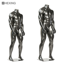 Plus Size Big Strong Muscular Male Sexy Mannequin Doll