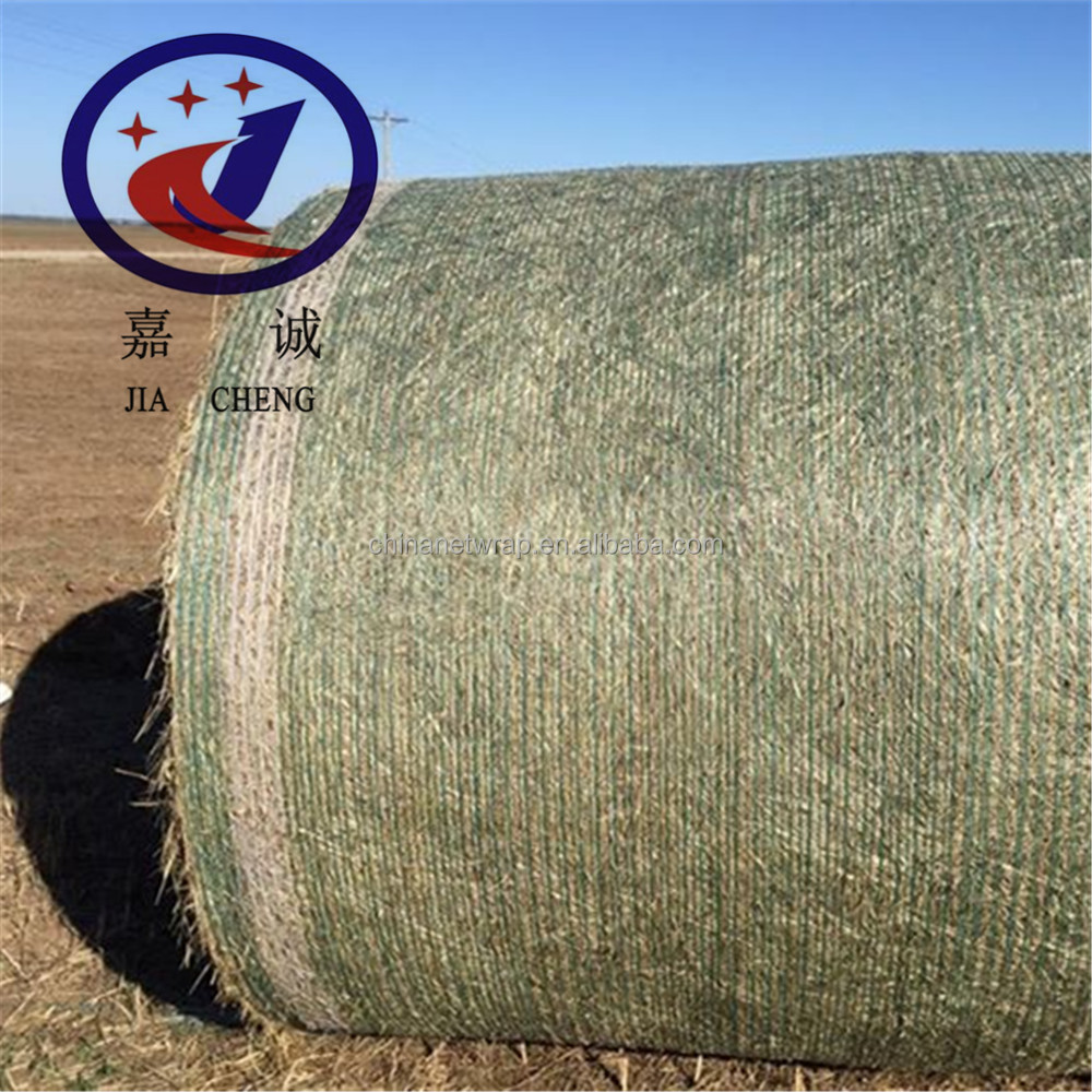 Factory directly biodegradable bale wrap <strong>net</strong> for sale