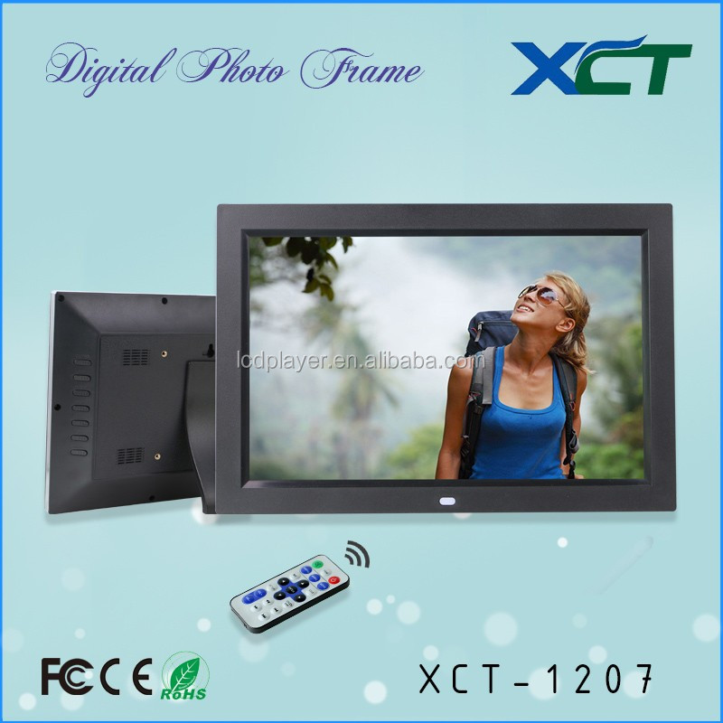High quality 12 inch lcd-panel media display for kids