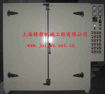 drying machine equipment CE&ISO