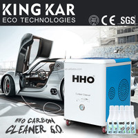 car washing equipment/car engine carbon cleaning