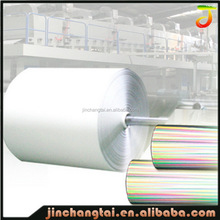 Heavy duty Promotion personalized aluminum foil metallized paper