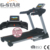 GS-1042D-B New Design Indoor exercise running machine motorized gym treadmill