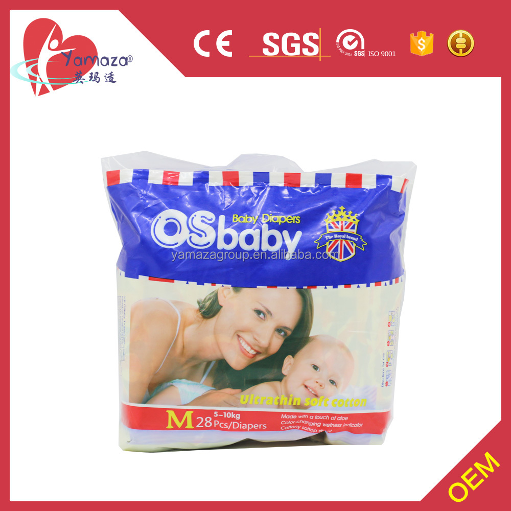 OS baby diaper with super soft surface and high absorbency