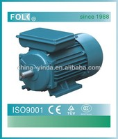 ML Series single phase aluminum high speed spindle motor