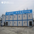 New product mobile prefabricated house with flat pack house
