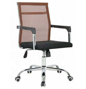 cadeira mesh offcie chairs