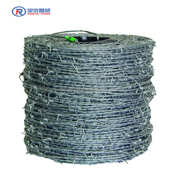 Galvanized Wire for Barbed Wire and Fence Wire
