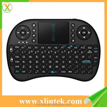 factory price xxx arab 2.4g air mouse