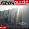 20ft Portable Container Toilet / Bathroom / Ablution to Saudi Arabia