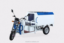 Road Cleaner Eco Friendly Electric Tricycle 400kg Loading Capacity