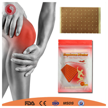 Free Samples Back Pain Relief Patch More Breathable Flexible Capsicum Patch Plaster FDA CE Certificate