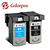 pg 40 cl41 recycle remanufactured ink cartridges for canon pixma ip1880