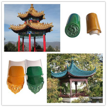 Beautiful design glazed tiles Chinese Pavilion roof materials