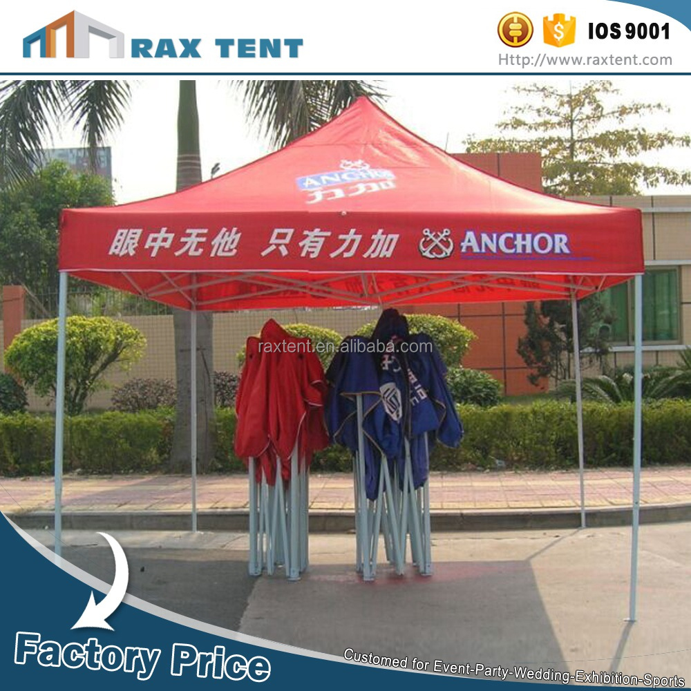 supply all kinds of dome pop up tents,folding outdoor tent