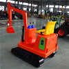 /product-detail/outdoor-toys-hot-sale-funny-insteresting-toy-excavator-playground-outdoor-toys-excavator-for-kids-ride-on-60239483963.html
